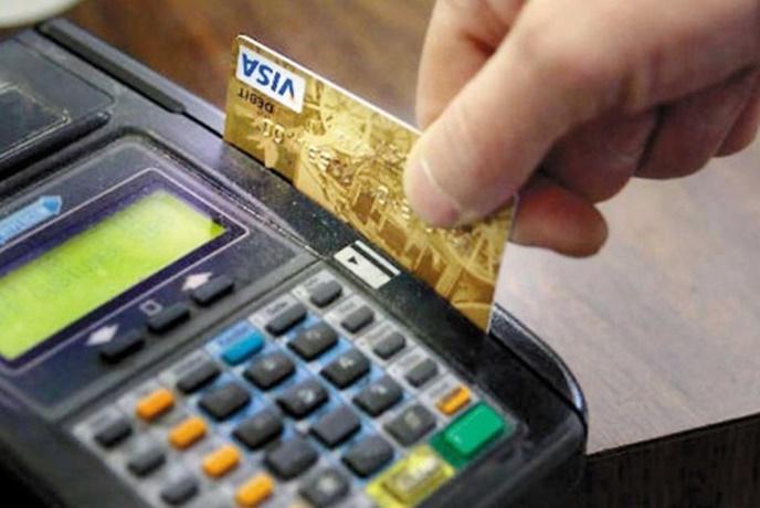 Poné tu firma: Si no estás de acuerdo con la ley de inclusión financiera obligatoria lee esta nota
